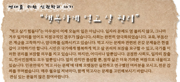 100901web01.jpg