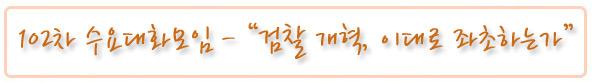 20130913web02.jpg